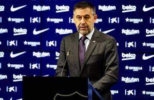 巴塞罗那足球俱乐部主席巴托梅乌辞职