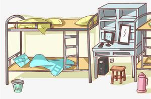 最豪华的本科宿舍,书桌、衣柜一应俱全,阳台还配有滚筒洗衣机