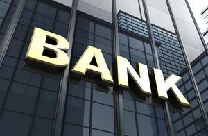 银行员工苦乐不均,宁波银行工资到手3.5万,农行1万出头