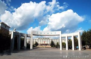 「每日一校」NO.30大连工业大学