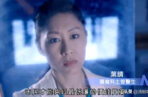 TVB节目巡礼重头剧曝光,三视帝双视后,这究竟是什么神仙阵容