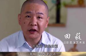 国家一级演员田蕤被上海检方以强制猥亵罪提起公诉,下月开庭审理