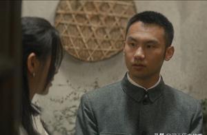 《隐秘而伟大》:丁放之父的历史原型,学者从政,曾是吴国桢挚友