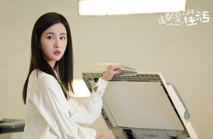 《这就是生活》定档湖南台,刘恺威陈都灵主演,质量过硬收视稳了