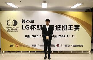 逆境中阵脚不乱 柯洁峰回路转十三连胜韩国强豪 首进LG杯决赛