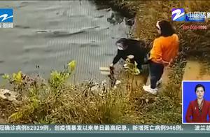 女子系鞋带被同伴推入水库,双双落水溺水身亡!什么仇什么怨?