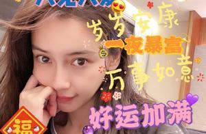被传离婚后逛夜店找网红,黄晓明发动态辟谣:包饺子迎五路财神
