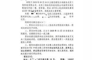 美团因禁用支付宝被起诉!这事还得从王兴与马云的恩怨说起?