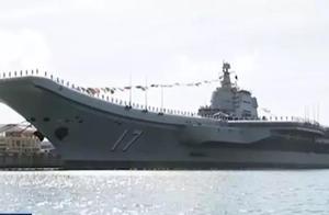 首艘国产航母在三亚军港入列!解读来了