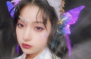 """有一种古风妆容叫""""酒醉的蝴蝶"""",梦幻又可爱,汉服圈内很流行"""