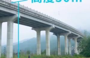 福瀛早班车:鸡蛋30米高空落地不破?