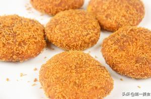 在家做出酥软甜糯南瓜饼,面粉比例搞对不沾手,孩子超爱吃