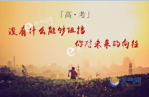 快讯:安徽省郎溪中学2019高考喜报