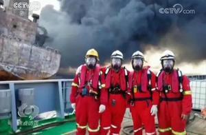 海上捞人有多难?油轮爆燃,钢板都烧弯了,也得上