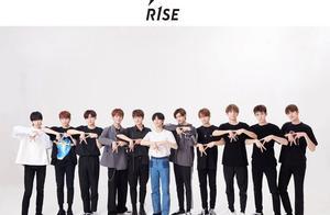 中国内娱男团R1SE未来之路