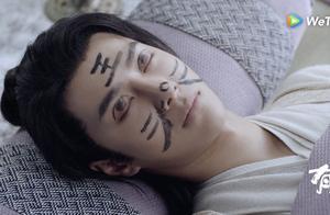 《有翡》王一博昏睡被整 脸上被赵丽颖画老虎
