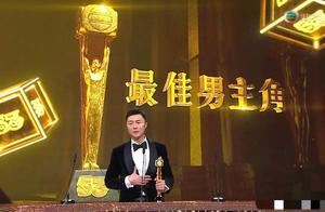王浩信二夺TVB视帝!林峯连续17年陪跑,黎耀祥创纪录失败