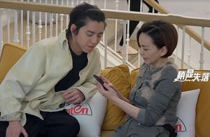 《怦然再心动》大结局出现反转:王琳惦记方磊,五子棋荧幕初吻