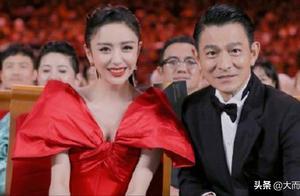 第33届金鸡奖成大型追星现场,沈腾贾玲佟丽娅人人都爱刘德华?