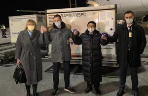 首批中国新冠疫苗运抵乌克兰