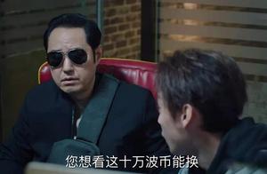 巡回检察组:熊绍峰一千万入账,因受贿被逮捕,沦为真甩棍替死鬼