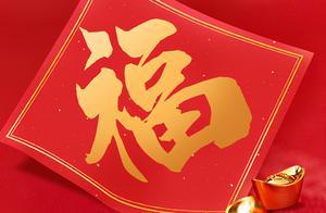 【福牛迎春】宁夏网警给大家拜年啦!