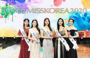 韩国小姐选美冠军出炉!今年摆脱了大型撞脸现场,却又迎来心机战