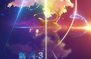 剑网3新门派曝光,能算命能观星,你能猜到是哪个门派吗?
