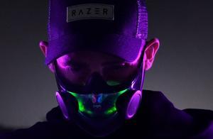 雷蛇N95概念口罩推出,内置麦克风+LED灯,沟通畅通无阻