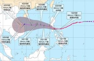 """超强台风""""天鹅""""将登陆菲律宾 明天进入南海海域"""