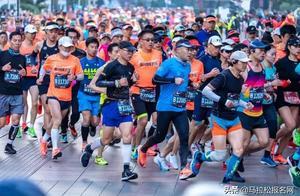 国家卫健委:暂不审批马拉松等活动!30多场赛事延期