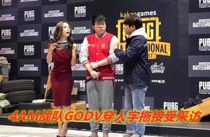 新加坡Major:IG击败EG勇夺冠军,网友:人字拖军团