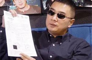 王海再爆辛巴所售假货清单,一封道歉信,赔6000万就想了事?