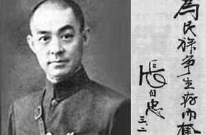 1937年丨日寇侵入沂蒙抗日怒潮的兴起、人民英雄永垂不朽