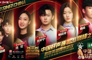 《中国好声音》第9年,这个江西女孩能夺冠吗?