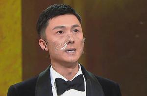 视帝王浩信获奖感谢老婆,陈自瑶表情引热议,男方多次被传绯闻