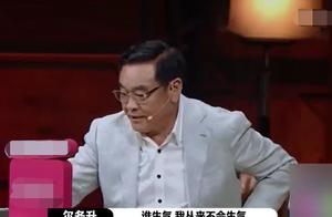 尔冬升怼郭敬明,私下求尔导嘴下留情,网友:有当绿茶的潜质