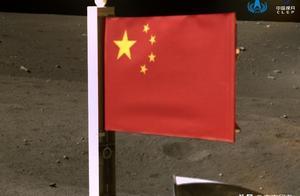 五星红旗首次在月面闪耀!可屹立数亿年不倒,300度温差不褪色