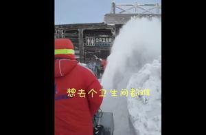 大雪连下四天,长白山局部雪比人高!权威数据:反而是偏暖的特征