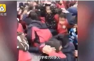 四川绵阳4.6级地震:预警中心提前20秒向成都发出地震预警,中学5分钟疏散700名学生