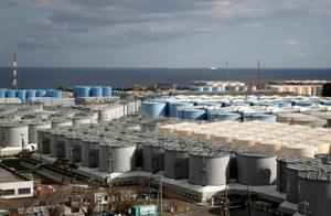 国际组织警告:如果福岛百万吨核污水入海 将污染环境或损害人类DNA