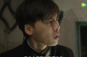 李易峰演的《隐秘而伟大》,顾耀东跟女主吵架谈法律,姐姐一顿骂