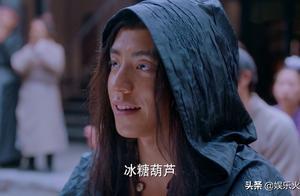 """《狼殿下》空降,肖战""""疾冲""""第11集上线,出场方式很特别"""
