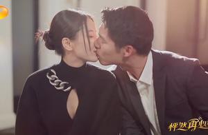 管他有没有剧本,王子文和吴永恩的爱情,不比偶像剧还甜吗?