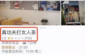 在澳中国留学生讨薪遭扇耳光、踹倒,当地工会回应:打人者可能要坐牢两年