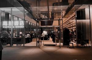 茑屋书店:难怪刚空降杭州就门庭若市,它不只是