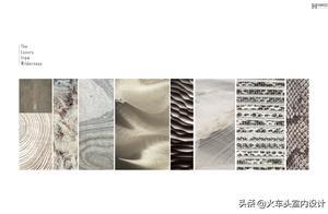 「HWCD设计」上海绿地顶层复式豪宅设计