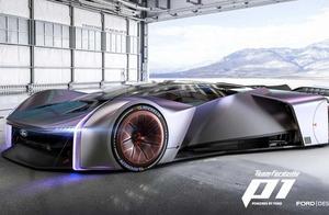 新车情报局   如此炫酷的福特P1,就让它待在PS5里好了