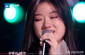 好声音拉票演唱会:单依纯与潘虹再次落泪,这又是为何?