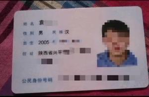 陕西15岁少年死亡,生前疑遭殴打被埋,6名涉案学生被警方控制